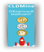 CLDMine