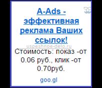 рекламная сеть для привлечения рефералов