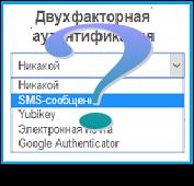 blockchain-dvuhfaktornaya-autentifikaciya-titul