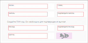 cldmine-registracjiya