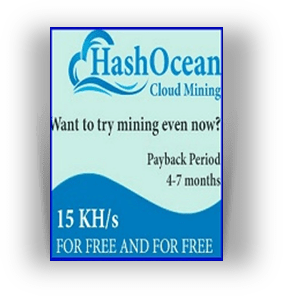 HashOcean.com - облачный майнинг