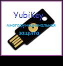 yubikey - защита кошелька Blockchain