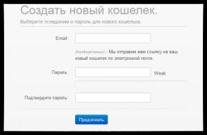 регистрация bitcoin-кошелька