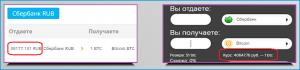 обменник биткоинов Tytcoin