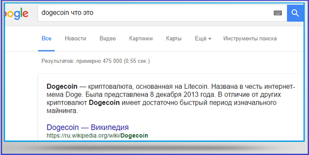 Википедия о Dogecoin