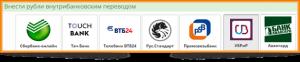 обмен биткоинов в Matbea