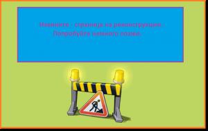 peercoin-краны - страница на реконструкции