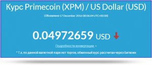 курс primecoin-USD