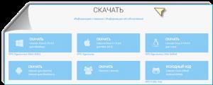 Официальный litecoin-кошелек