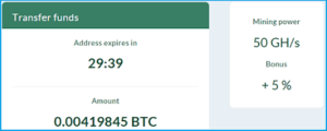 splititmining - 5% бонус при пополнении с Blockchain