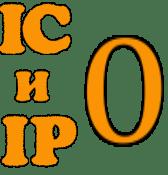 в чем отличия ICO от IPO
